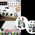 nanoblockのムック本「nanoblock ミュージアムvol.1」が発売されました!