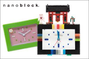 nanoblockデコれる目覚まし時計