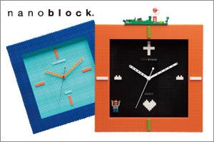 nanoblockデコれる掛け時計