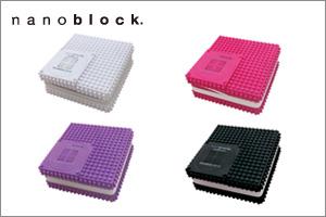 nanoblock(ナノブロック) バイブレーションスピーカー