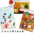nanoblock年賀状がTBS「はなまるマーケット」で紹介されました!