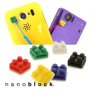 ナノブロック GUM 貼って使えるストラップの穴