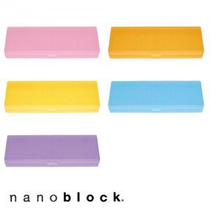 nanoblock ナノブロック スケルトンペンケース