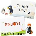 大人気のポストカード、2013年の新作が登場!
